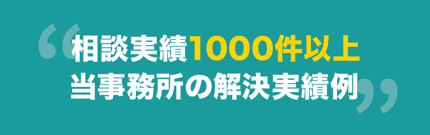 jirei-list__title